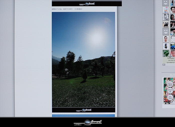 LCD38.jpg