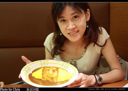 2008_tokyo_1006