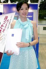 CSR2008