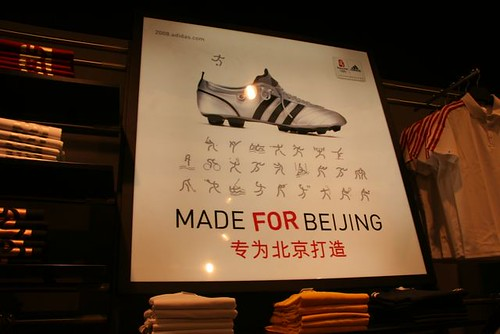only for beijing