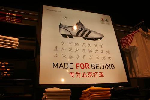 only for beijing