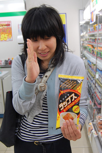 burrito jp