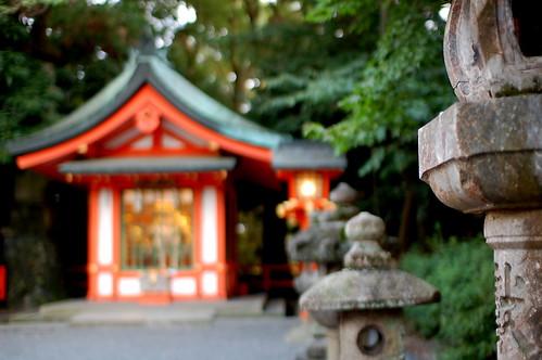 Fushimi Inari - Kyoto