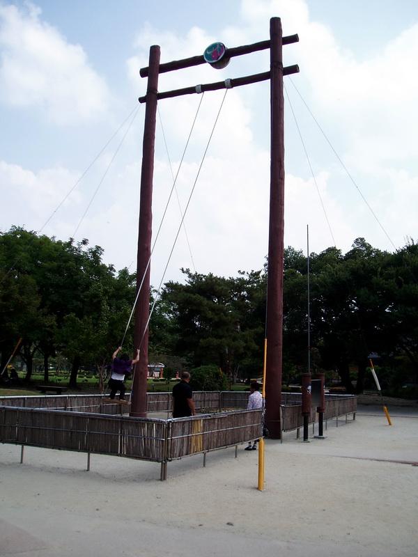 Having a swing