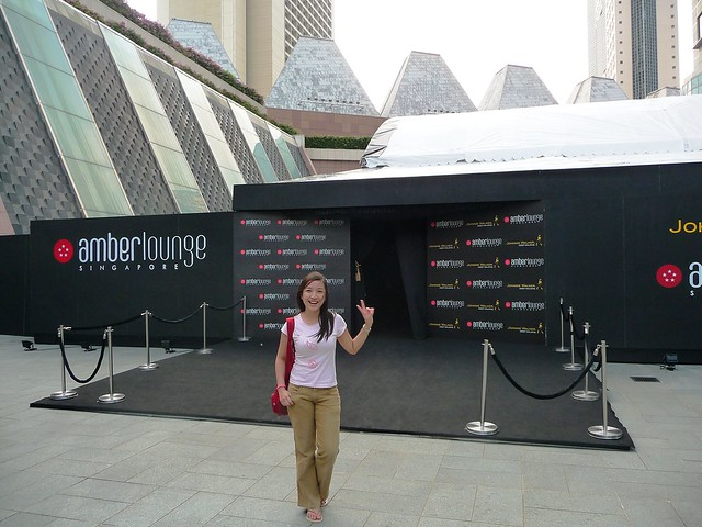 Amber Lounge entrance