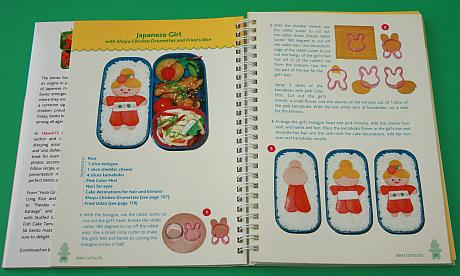 Japanese girl bento from Hawaii's Bento Box Cookbook