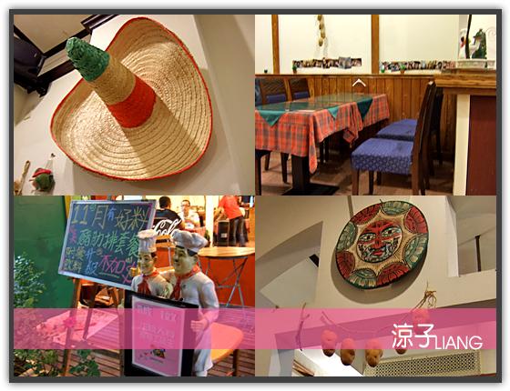 R&G墨西哥餐廳12