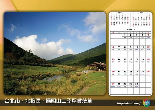 2009_calendar_12