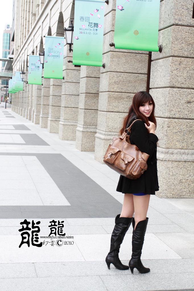 時尚魅惑【龍龍】信義商圈Vol-1