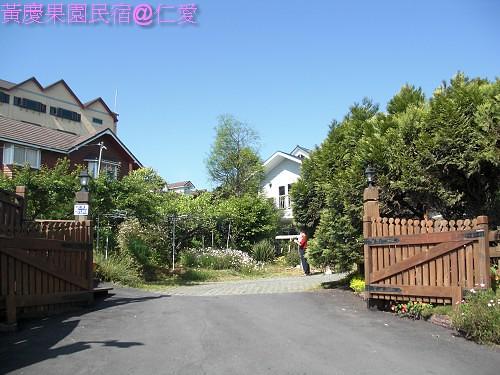 黃慶果園民宿CIMG2567