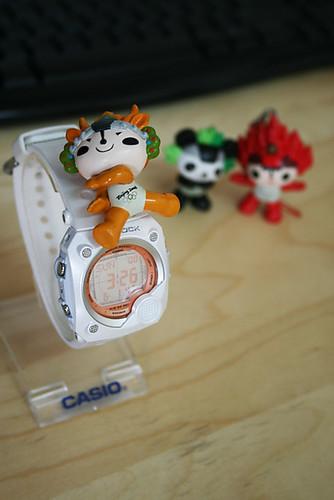 G-Shock G-8000F-7