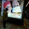 yeah ! (YENTHEN) Tags: street taiwan taipei ricoh grd ricohgrd yenthen