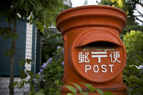 A red Japanese Postal drop box