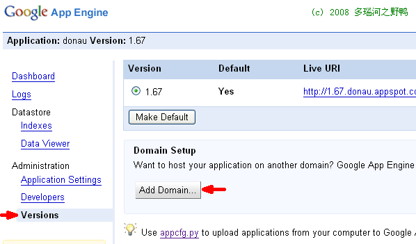 Google App Engine Admin Console: Add Domain
