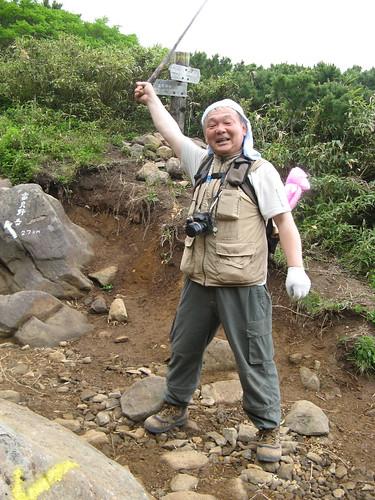 Sato-san goes to conquer the mountain