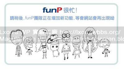 funp_error-00.jpg