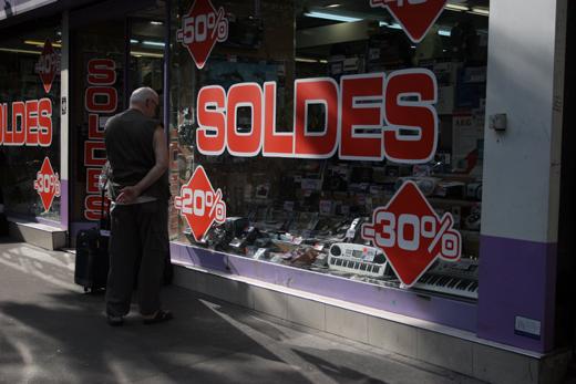 15_juillet_2008_soldes_1526