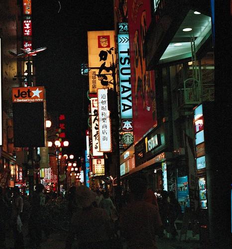 Osaka, Japan on the main street