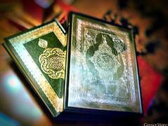 اٌنزل فية القرآن Holy Qura