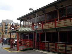 Picture of Lotus Floating Restaurant, E14 9RH