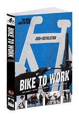 BikeToWorkNewBlueCover