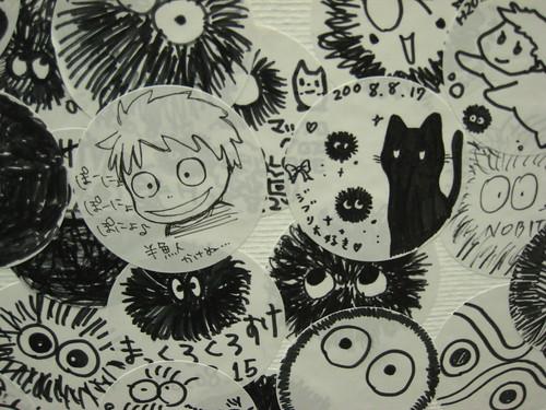 Ponyo et un chat