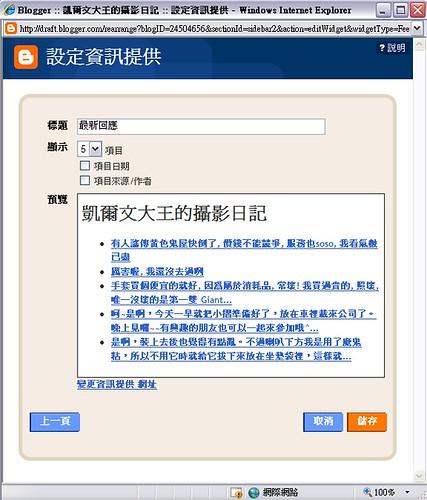Screenshot - 2008_10_7 , 上午 09_29_27.jpg
