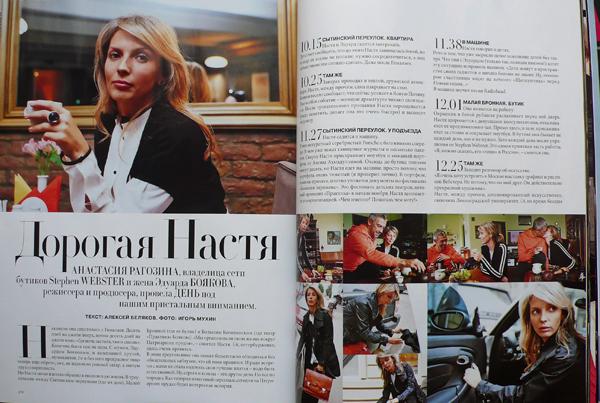 H. BAZAAR #11