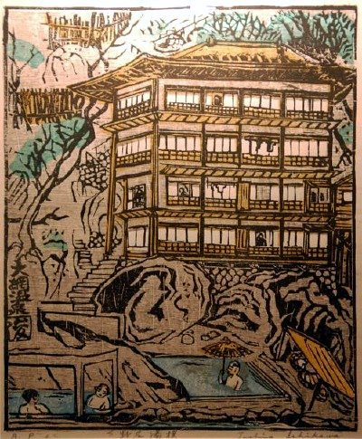 bath woodblock