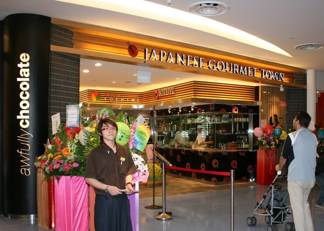 Japanese Gourmet Town is at Vivocity