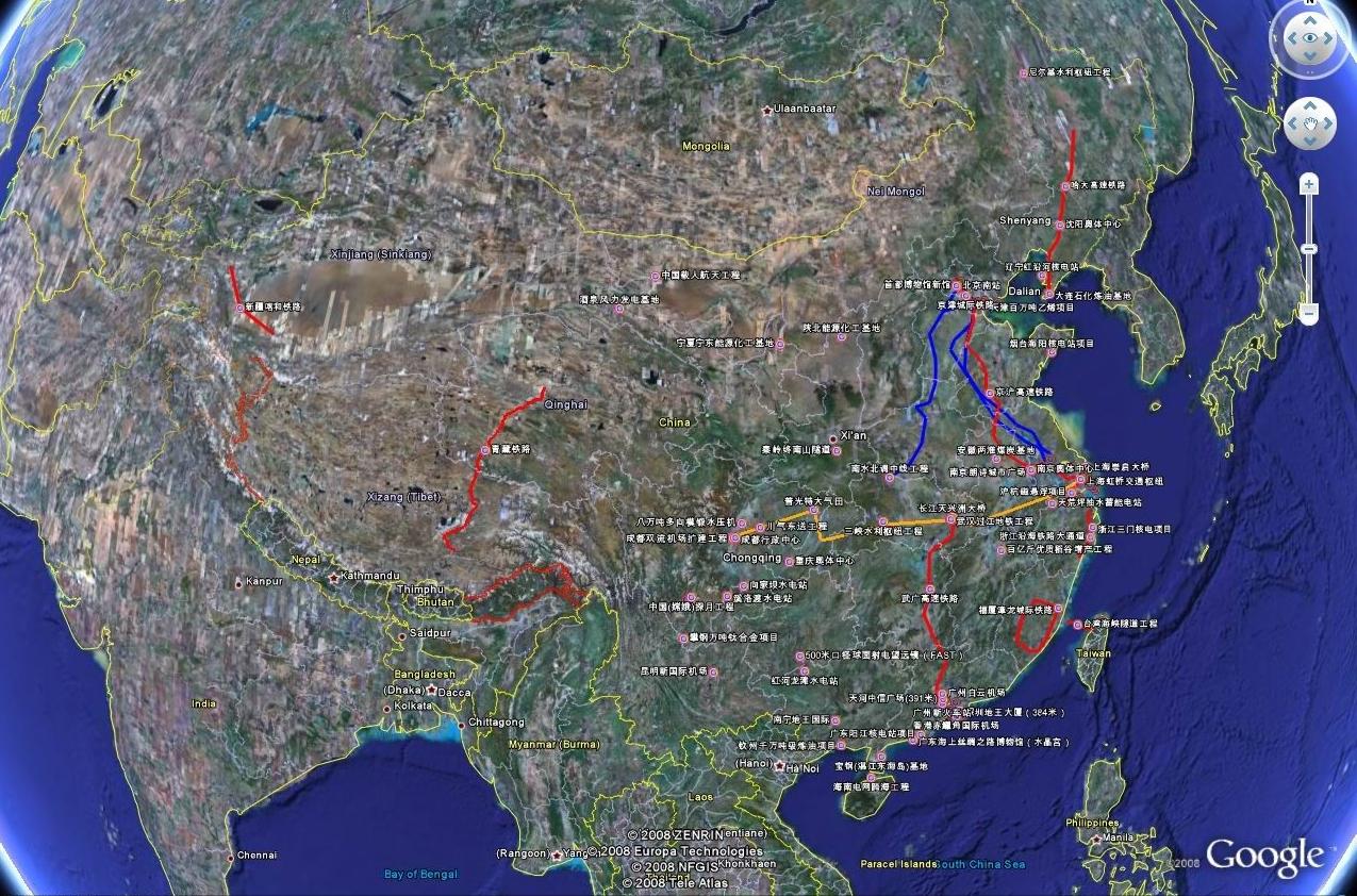 中国超级工程一览目录