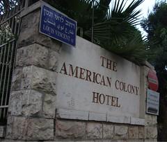 American Colony 21