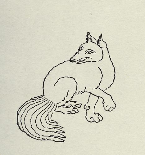 Zorro de nueve colas 九尾狐 (Qing)