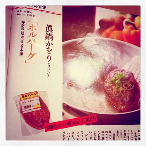 眞鍋かをり 画像35