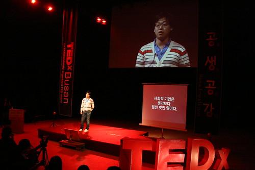 TEDxBusan (IMG_6557)