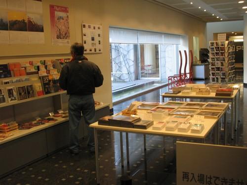 奈良市写真美術館-05