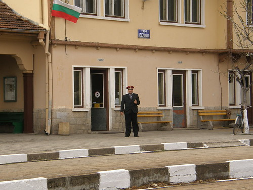 The Stationmaster of Gara Belitsa