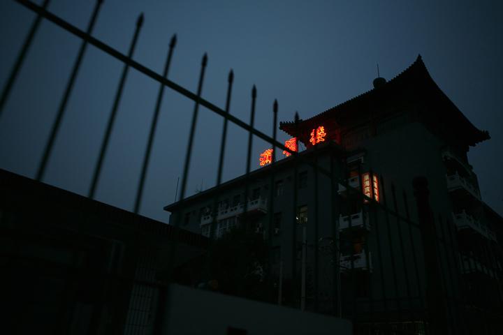 chinaweb5