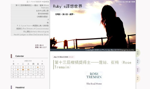 Ruby's譯想世界