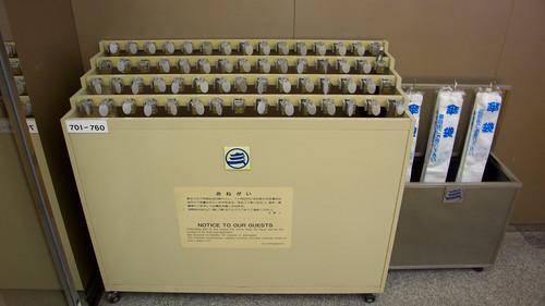 P1040526