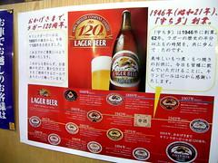 昭和21年宇ち多創業。