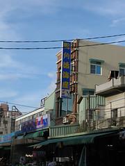 20080618-鴨角-15