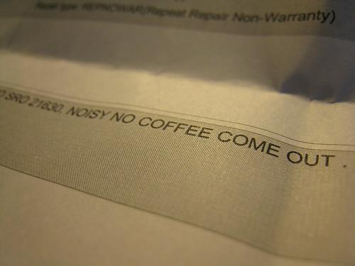 No coffee come out