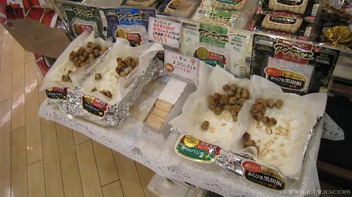 Free Food in Japan