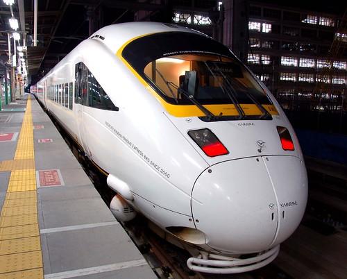 Kamome train
