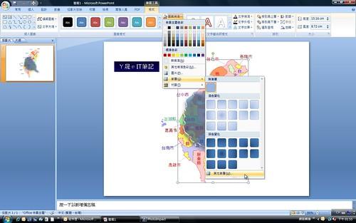 PP_3DMap_09