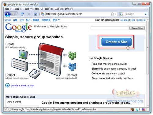 Google site教學-1