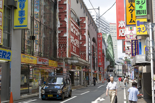 Toyko Day 1 — Akihabara — 2