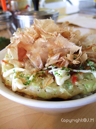 D set: Okonomiyaki