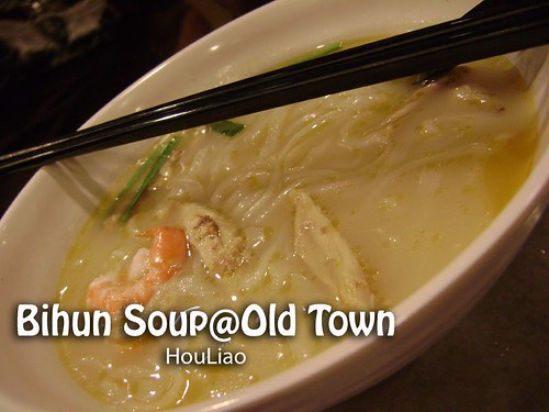 Bihun Soup